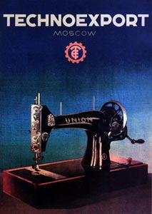 производство швейных машин